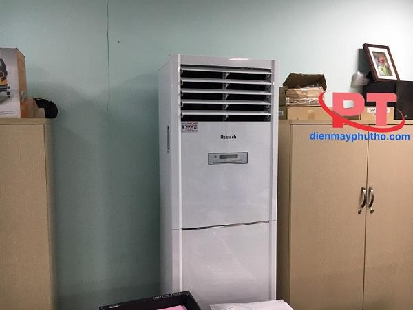 Máy lạnh tủ đứng inverter giá rẻ chất lượng, tiết kiệm điện tại TPHCM