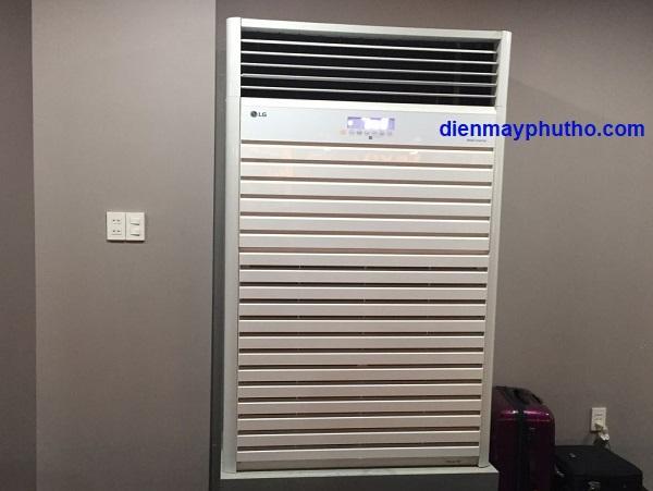Bán máy lạnh tủ đứng cũ giá rẻ, chất lượng số 1 tại TPHCM